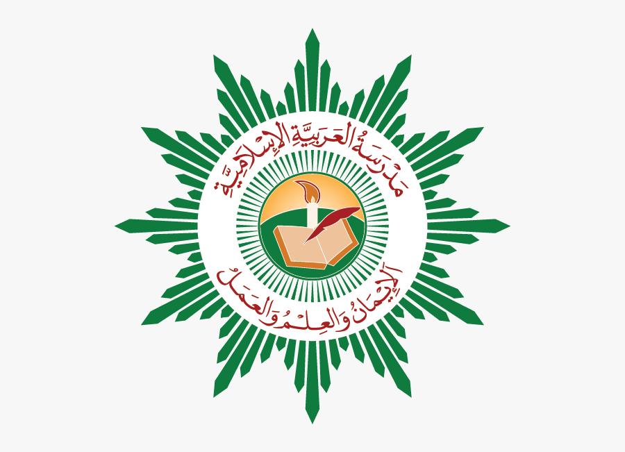 Madrasah Al Arabiah Al Islamiah Logo, Transparent Clipart