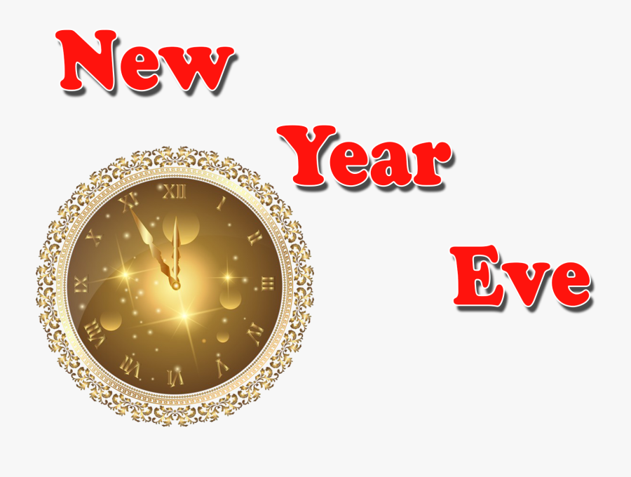 New Year Eve Png Free Images - Wall Clock, Transparent Clipart