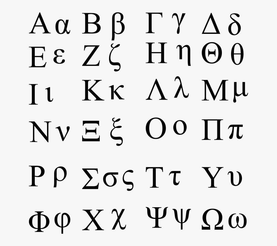 Greek Letter Phi Lowercase, Transparent Clipart