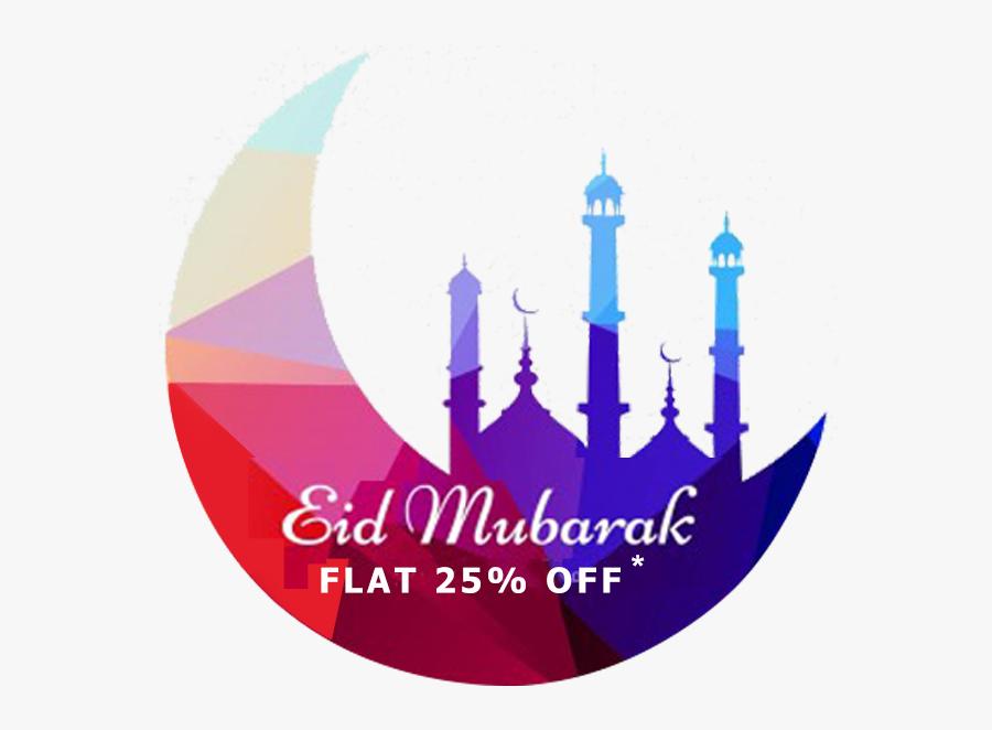 - Eid Mubarak Instagram Story Clipart , Png Download - Eid Ul Adha Mubarak May Allah Accept Our Sacrifices, Transparent Clipart