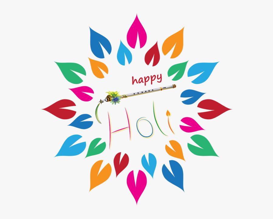 Clipart Spring Celebration - Happy Holi Png Text, Transparent Clipart