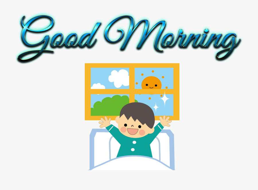 Good Name Png Ready - Good Morning Stickers Whatsapp, Transparent Clipart