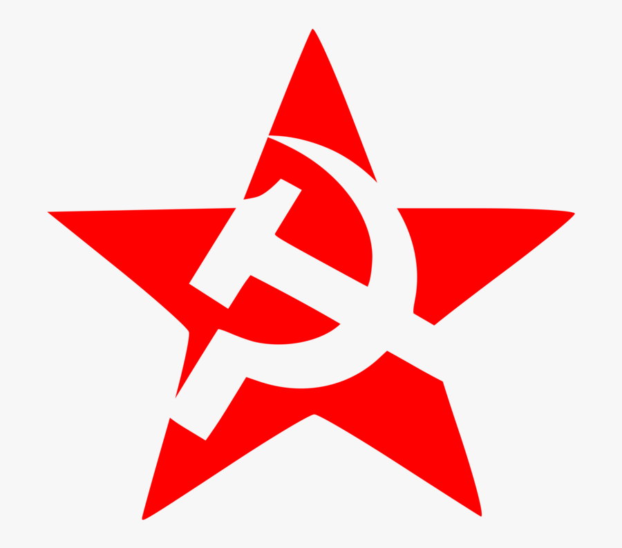 Hammer And Sickle Clip Art At Clker - Hammer And Sickle Star, Transparent Clipart