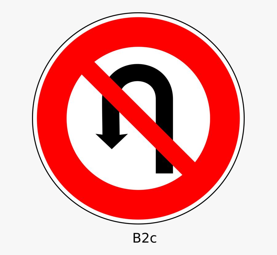 Clip Art Traffic Sign U Turn - No U Turn Sign Clip Art, Transparent Clipart