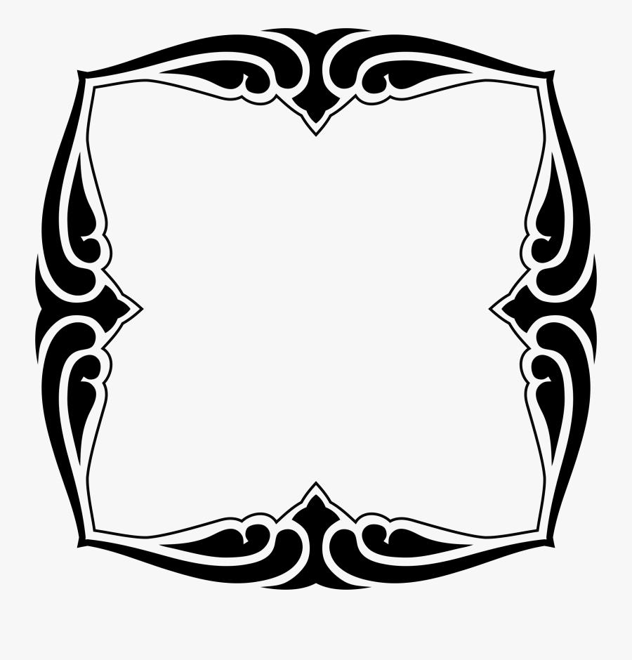 Decorative Frame 18 Clip Arts - Decorative Frame Png Art, Transparent Clipart