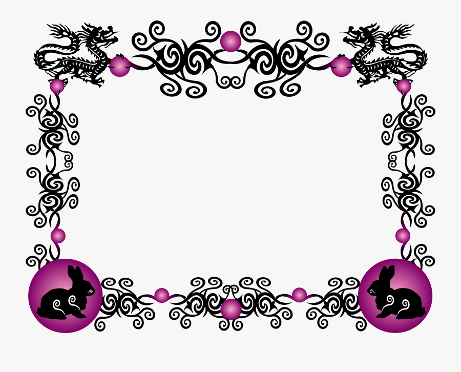 Chinese New Year Dog Border Clipart , Png Download - Chinese Dragon Border Png, Transparent Clipart