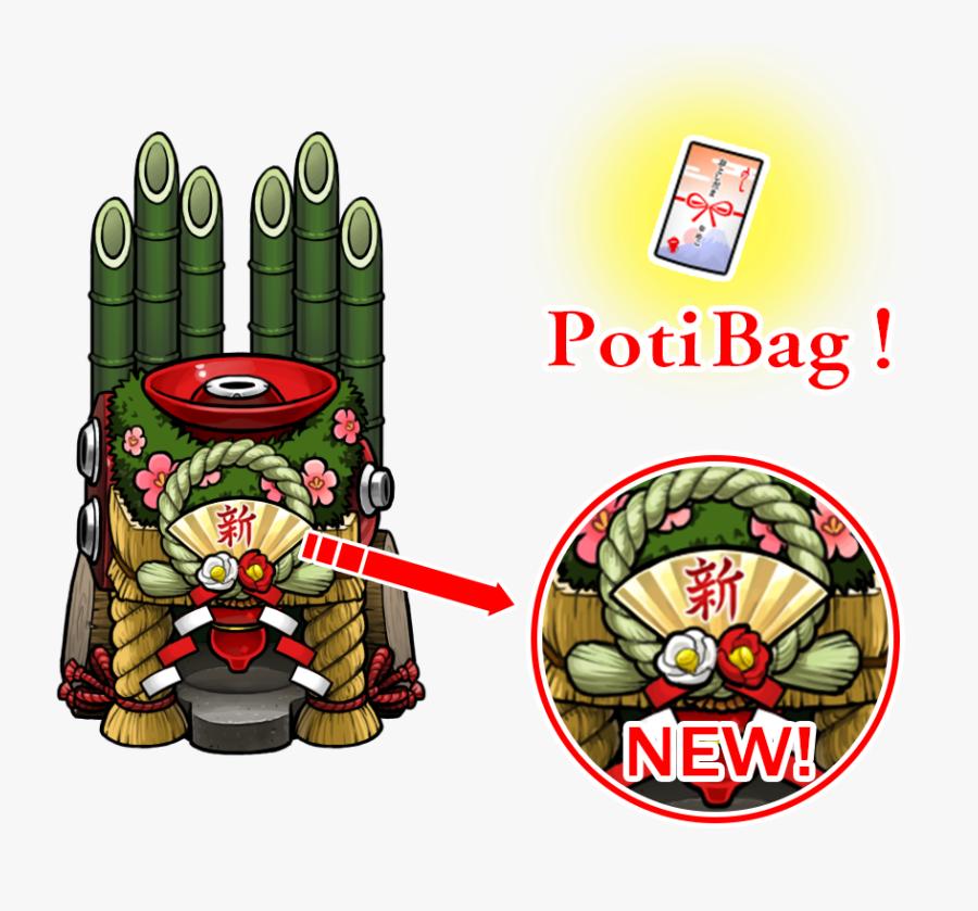 画像1の説明 - Neo Mushroom Password, Transparent Clipart