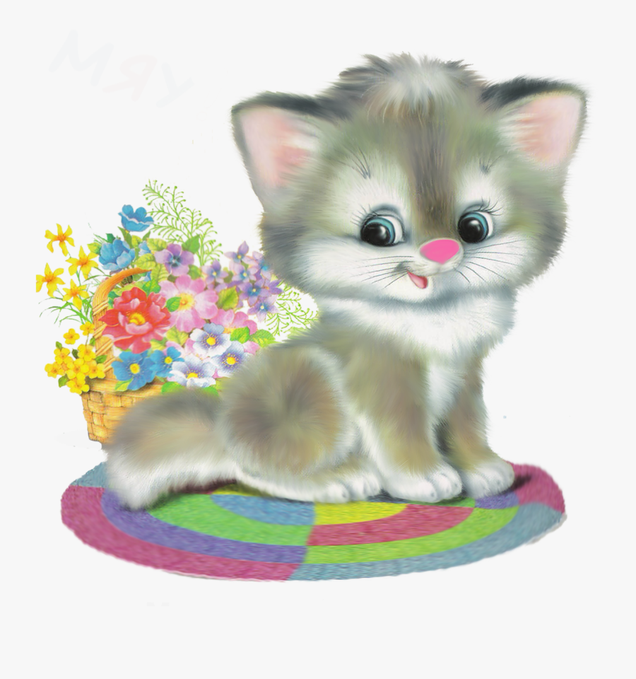 Giphy Com Sweet Cats Fantasy Paintings, Transparent Clipart