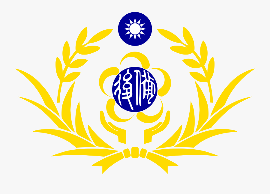 Republic Of China Armed Forces Reserve, Transparent Clipart