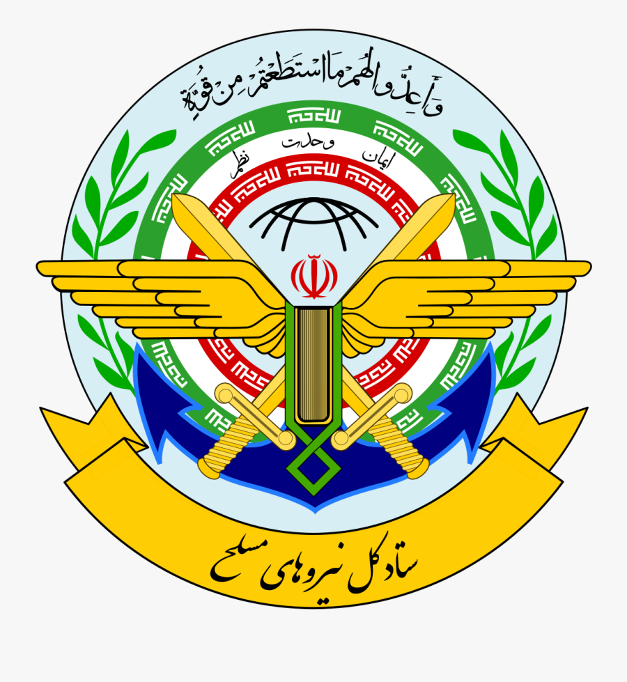 Armed Forces Of The Islamic Republic Iran - Armed Forces Of The Islamic Republic Of Iran, Transparent Clipart