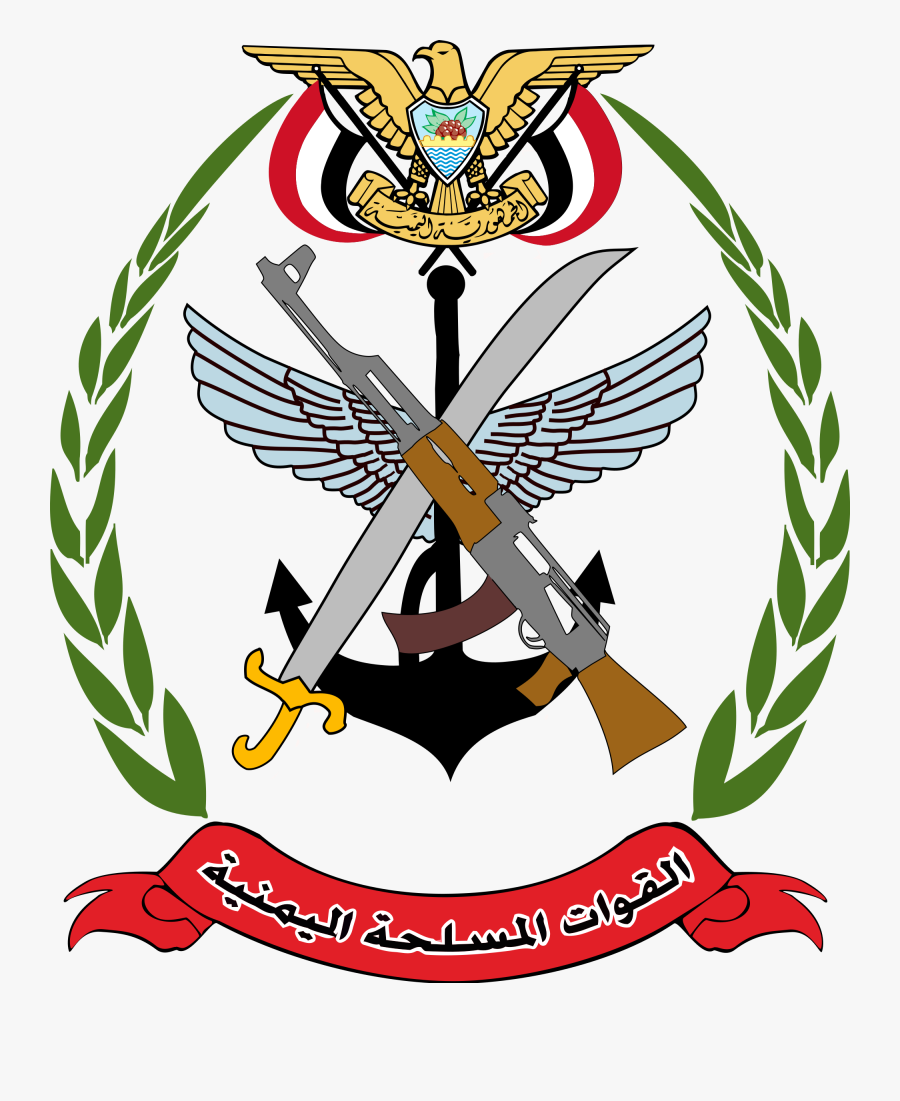 Invasion Clipart Armed Force - Logo Egyptian Armed Forces, Transparent Clipart