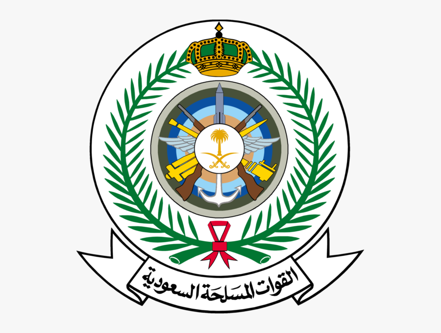Mapping The Saudi State Chapter - Saudi Arabia Armed Forces Logo, Transparent Clipart