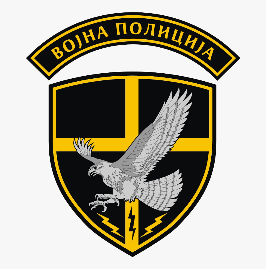 Military Police Counter-terrorist Battalion - Serbian Special Forces Logo, Transparent Clipart