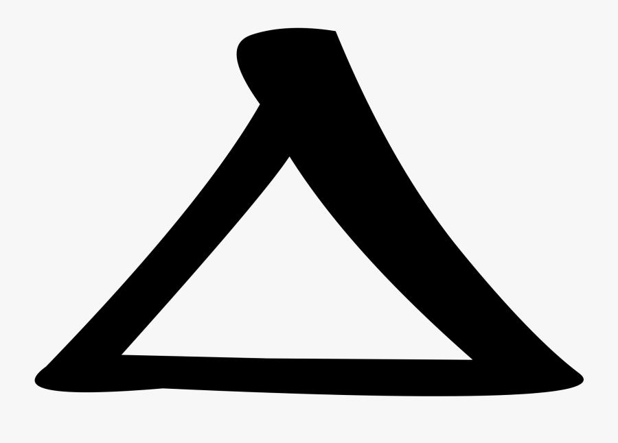 Delta Png Transparent Background Sign - Delta Symbole, Transparent Clipart
