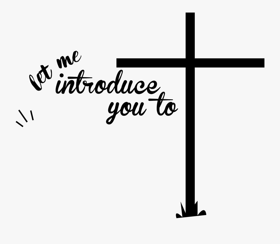 Christian Svg Grace - Let Me Introduce You To Amazing Grace, Transparent Clipart