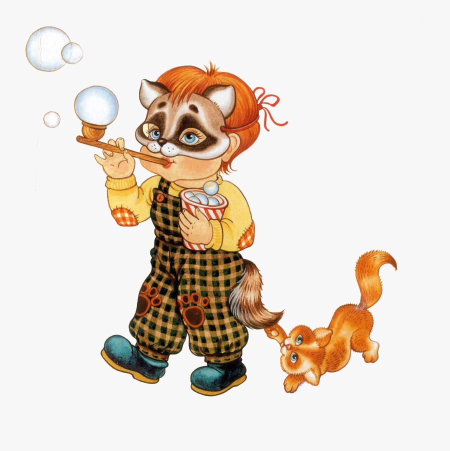Cat Photography Clip Art - Прикольные Рисунки Для Малышей, Transparent Clipart