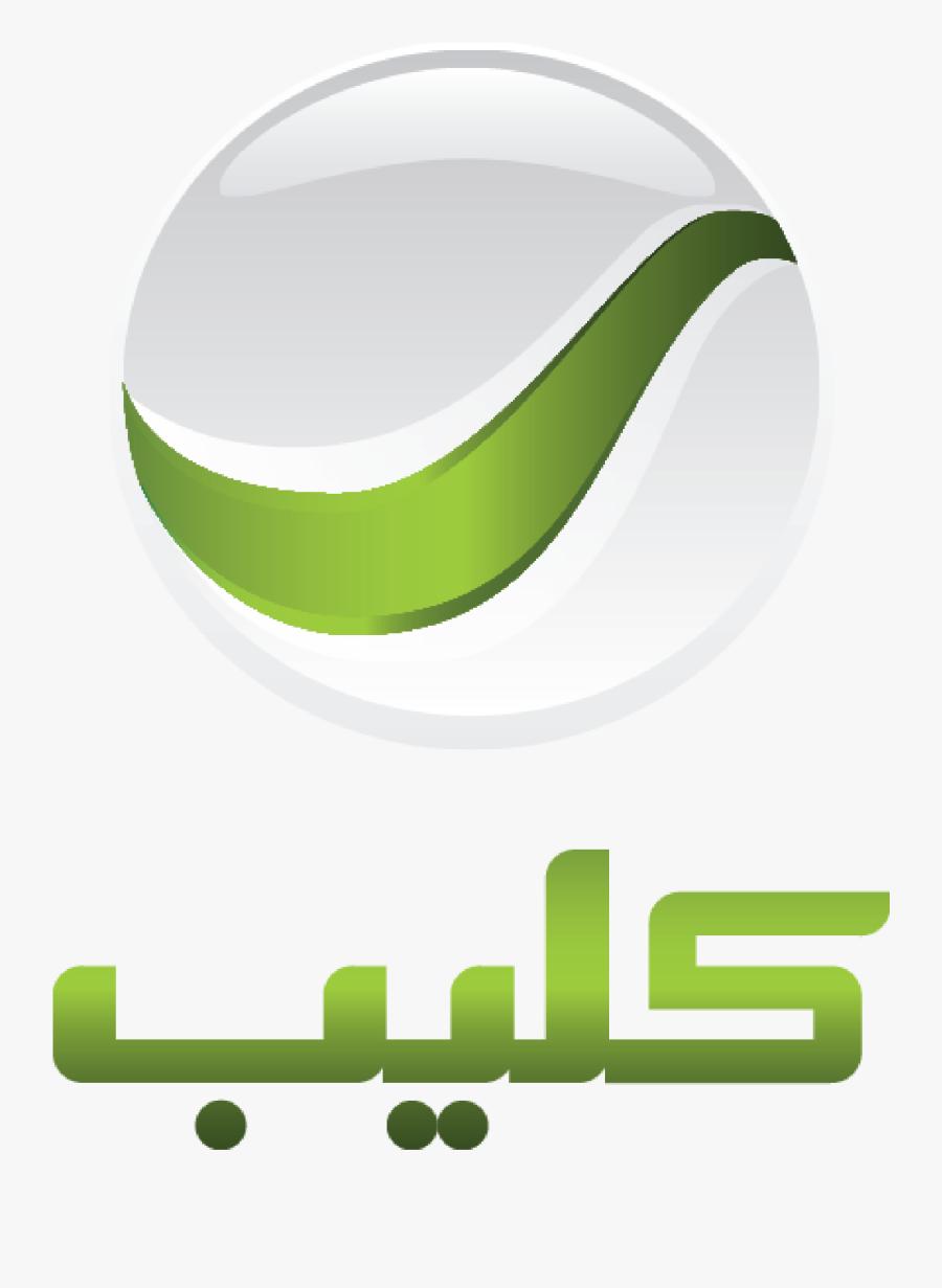 Rotana Clip Arabic, Transparent Clipart
