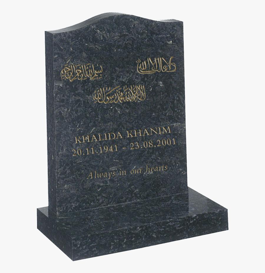 Gravestone Clipart Grave Marker - Write On A Muslim Headstone, Transparent Clipart