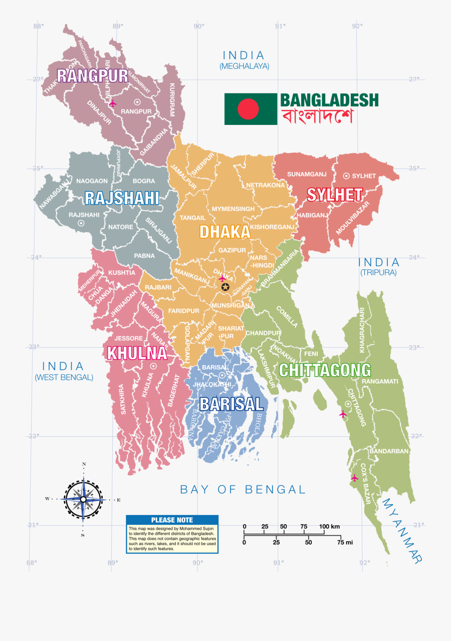 Map Clipart Area Map - Map Of Bangladesh Png, Transparent Clipart