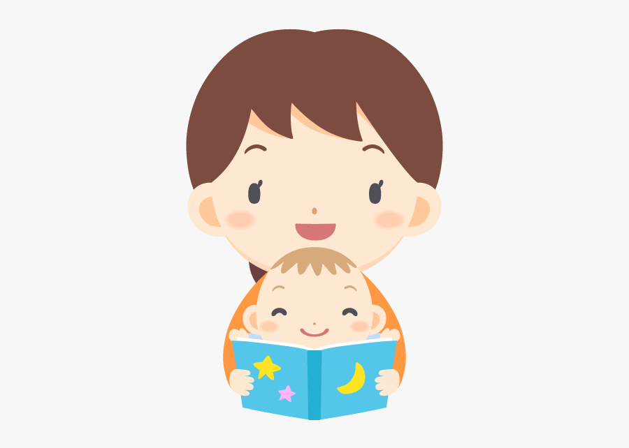 Baby Reading Book Png, Transparent Clipart