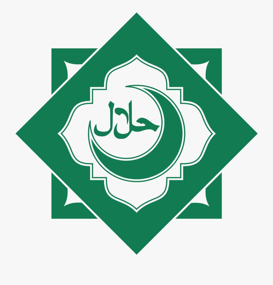 Islamic Graphics Halal Background, Transparent Clipart