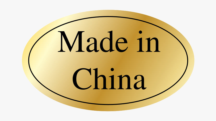 Made In China Sticker - Made In China .png, Transparent Clipart