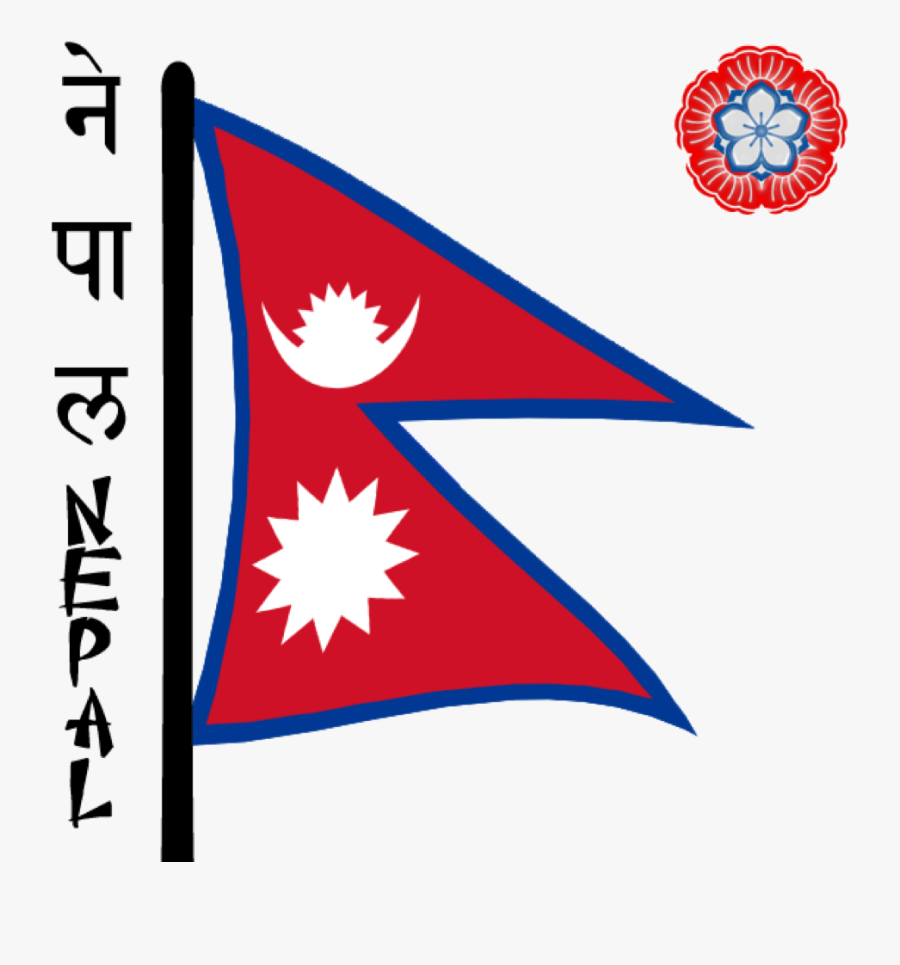 Flag Of Nepal National Flag Flags Of The World - Flag Of Nepal Png, Transparent Clipart