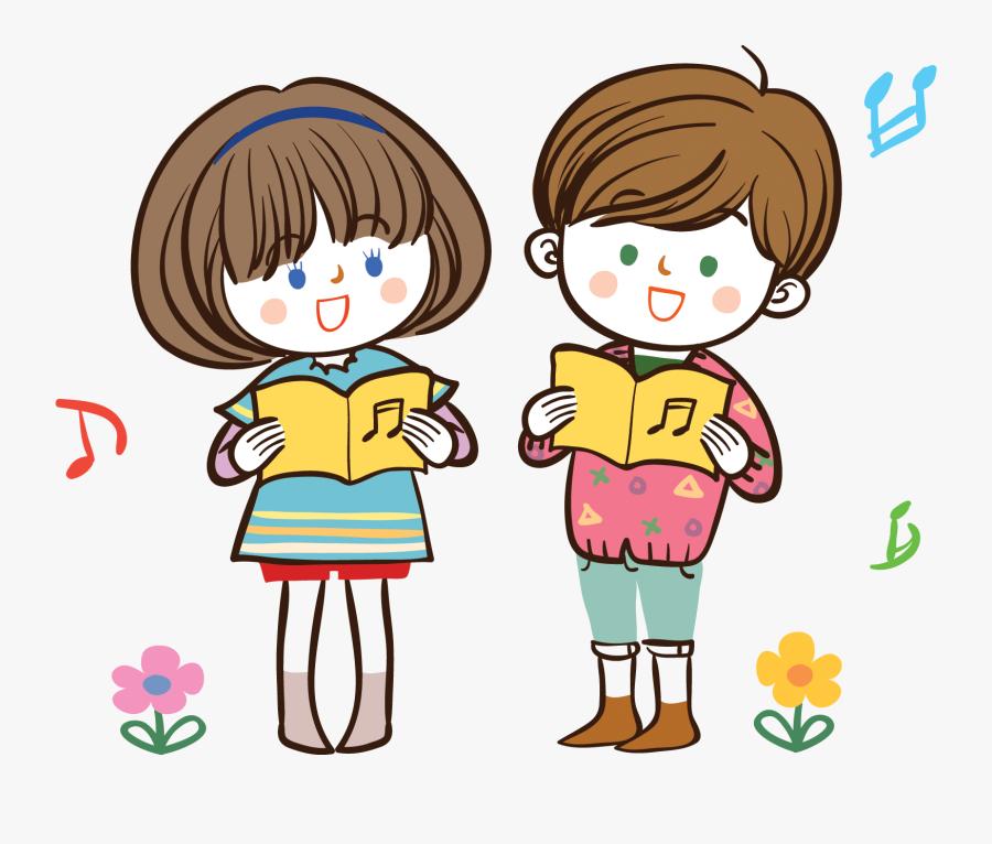 Child Computer File - Cartoon Children Singing Png, Transparent Clipart