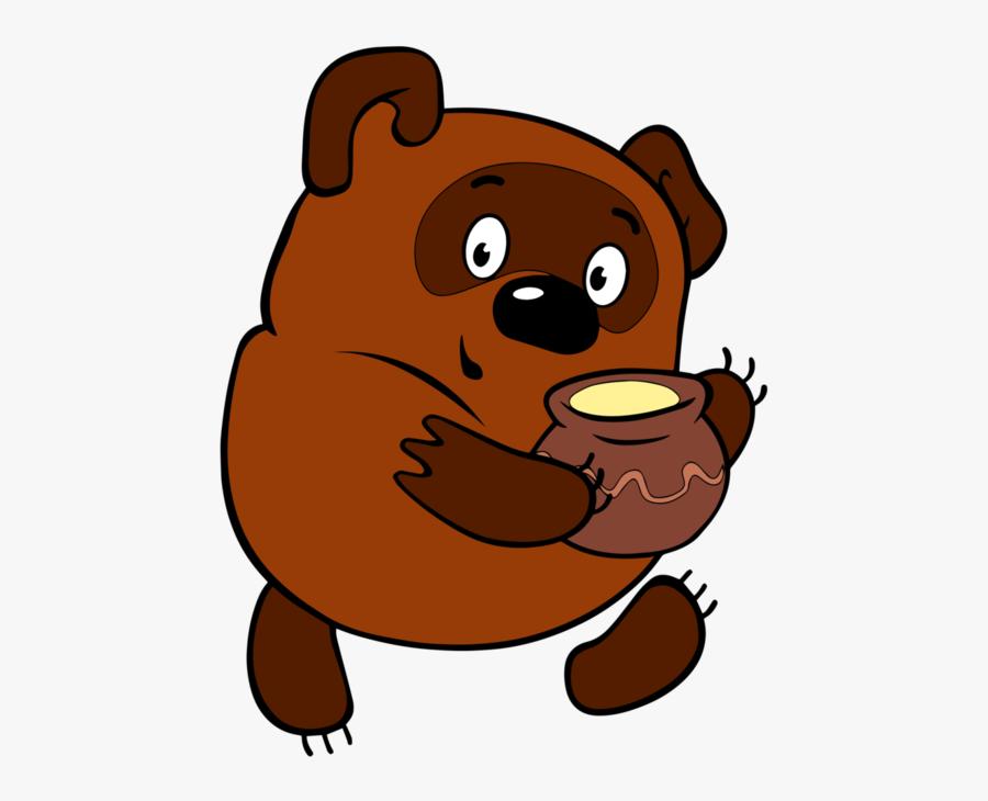 Winnie The Pooh - Винни Пух С Горшочком Меда, Transparent Clipart