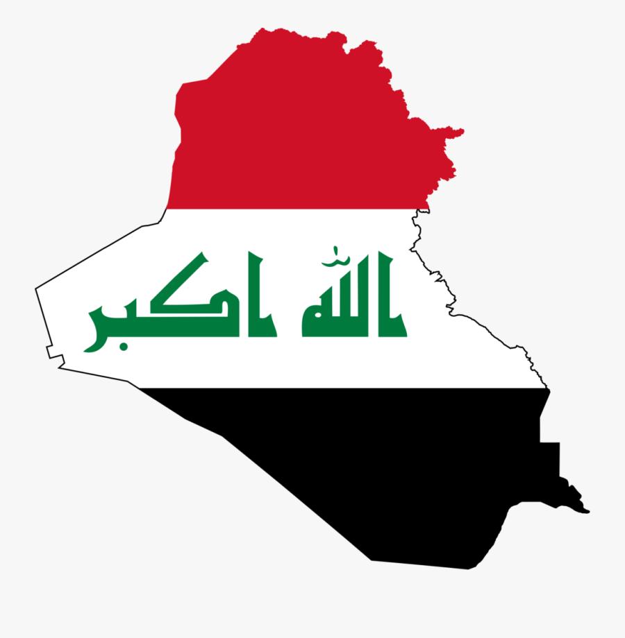 Iraq Map Flag - Iraq Map Flag Png, Transparent Clipart