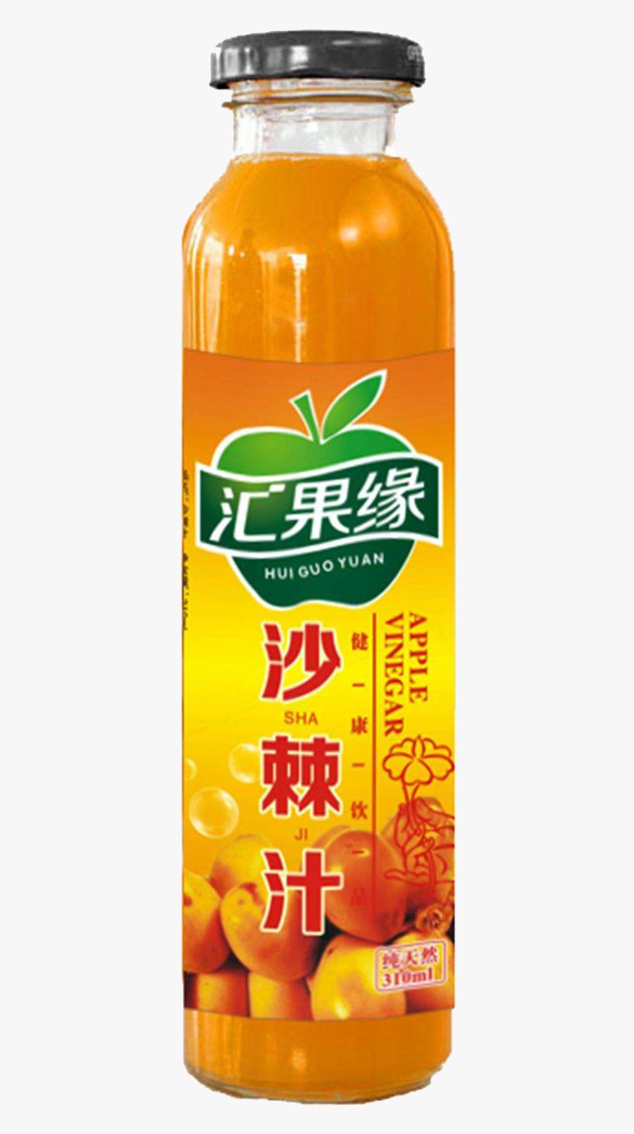 Clip Art Apple Cider Vinegar And Orange Juice - Orange Drink, Transparent Clipart