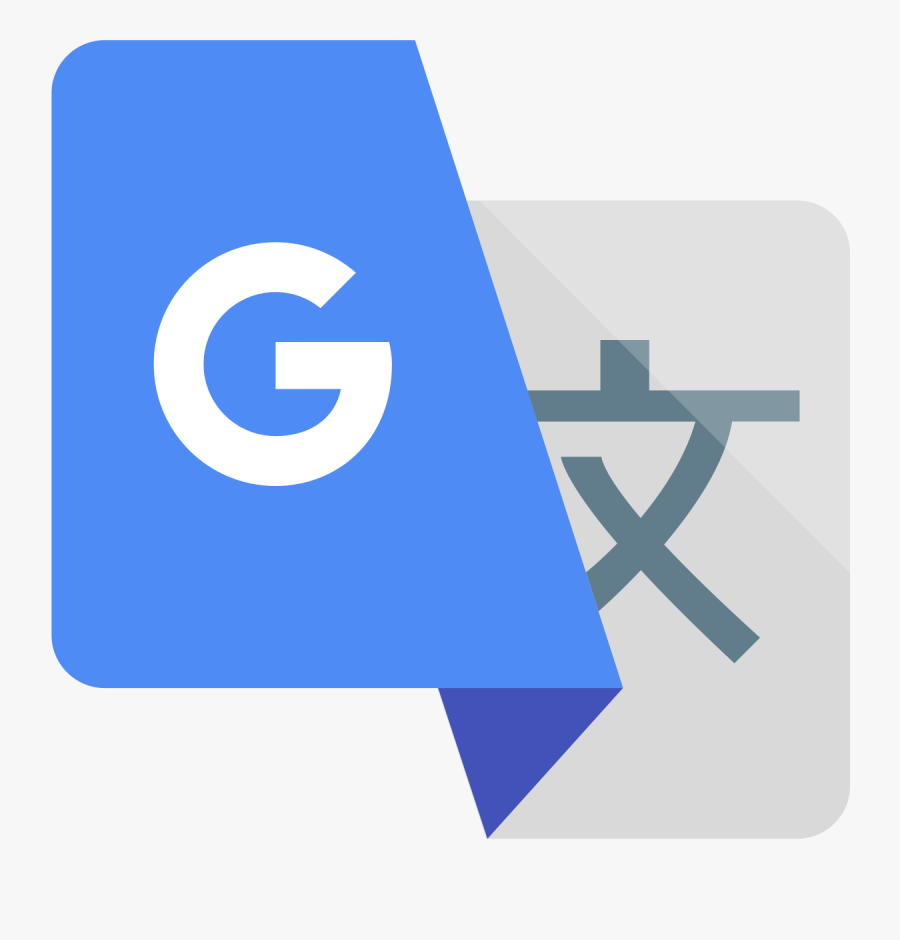Google Translate - Wikipedia - Google Translator, Transparent Clipart