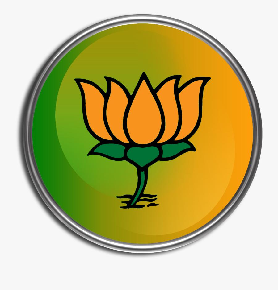 Uttar Pradesh Chief Minister Bharatiya Janata Party - Bjp Logo Png 2019, Transparent Clipart