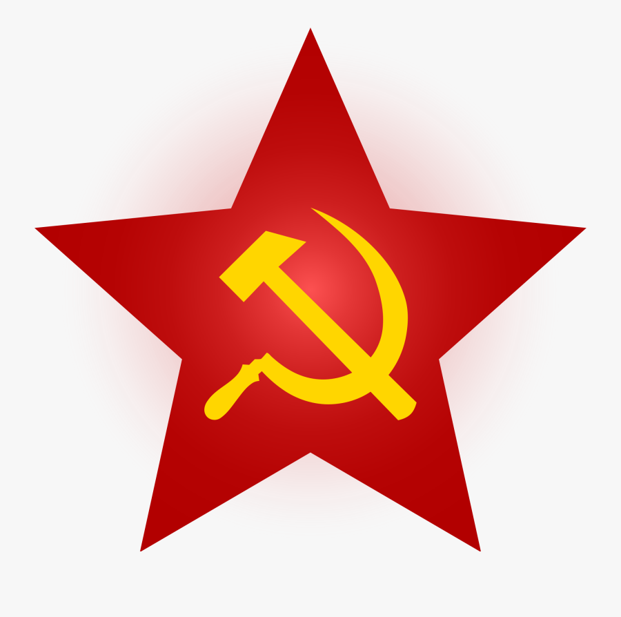 Communist Hammer And Sickle Png - Hammer And Sickle In Star, Transparent Clipart