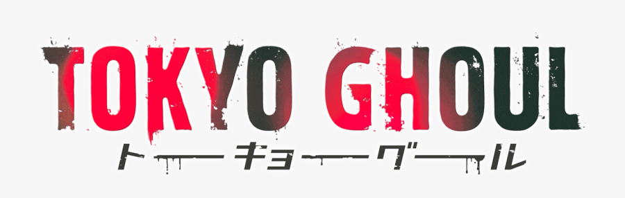 tokyo ghoul logo png free transparent clipart clipartkey tokyo ghoul logo png free transparent