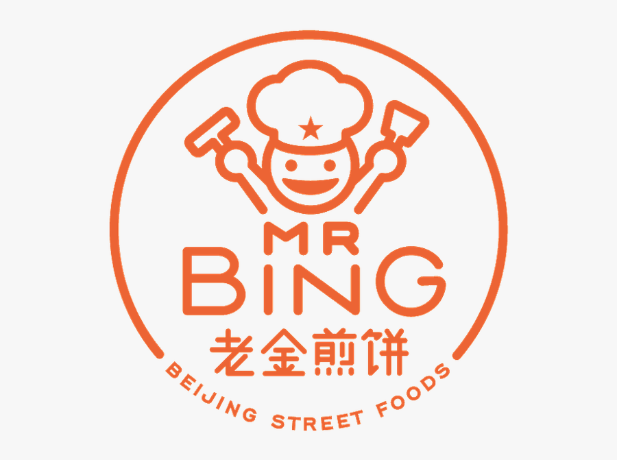 Mr Bing, Transparent Clipart
