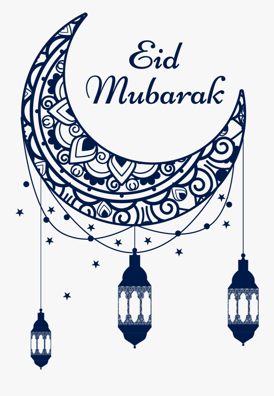 Eid Mubarak Backgrounds 2018 Eid Background And Eid - Happy Eid Adha Png, Transparent Clipart