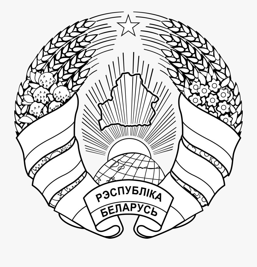 Belarus Coat Of Arms, Transparent Clipart