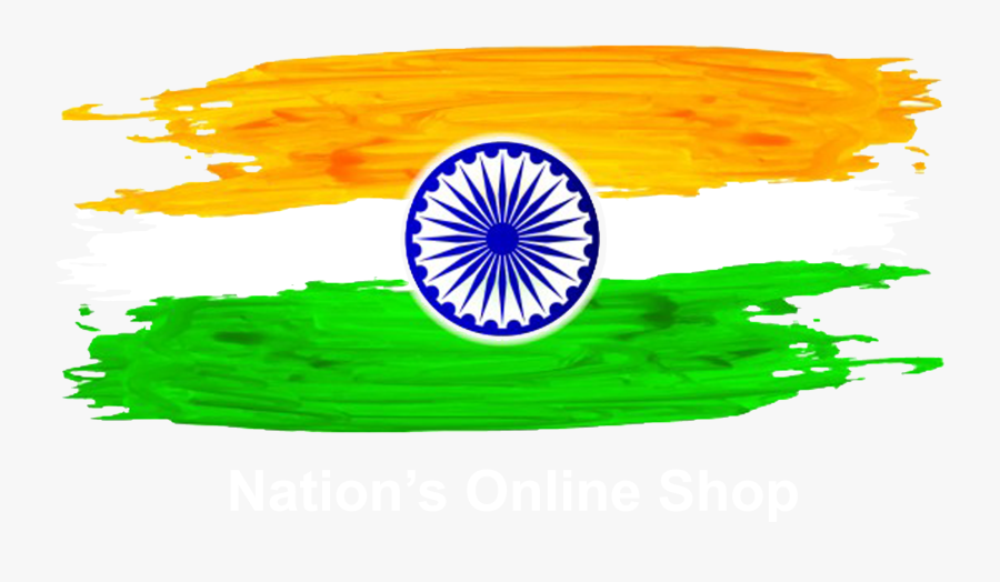 Transparent Indian Flag Png - India Independence Day Png, Transparent Clipart