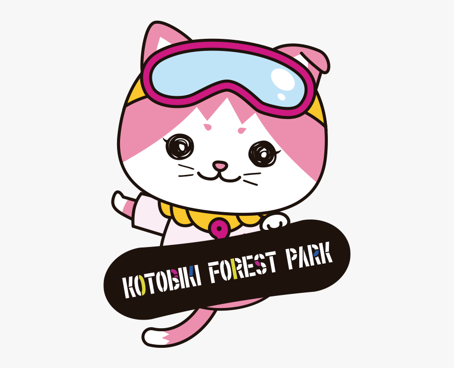 Transparent Cartoon Forest Png - Cartoon, Transparent Clipart
