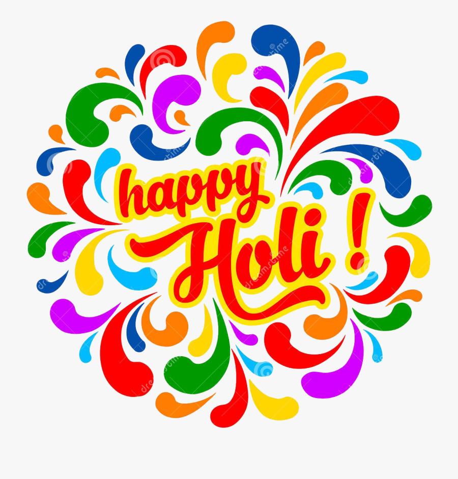 Happy Holi Colorful Festive Splash Indian Clipart Image - Transparent Happy Holi Png, Transparent Clipart