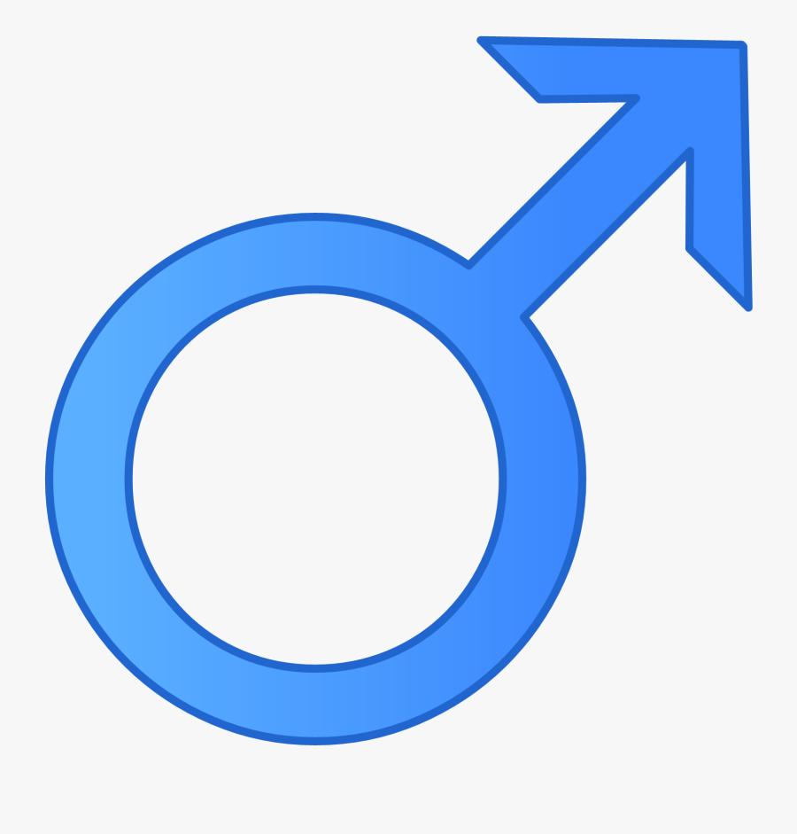 Clip Art Male Symbol Text - Devil Summoner 3, Transparent Clipart
