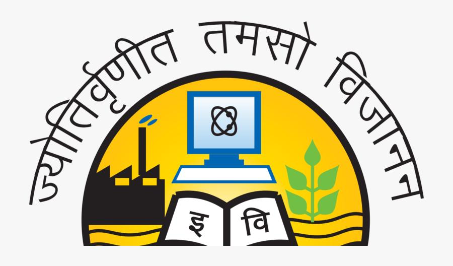 Petition Change Examination For - Guru Gobind Singh Indraprastha University, Transparent Clipart