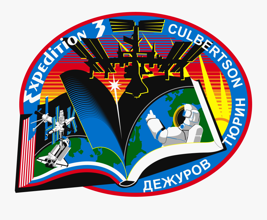 Iss Expedition 3 Mission Patch, Transparent Clipart