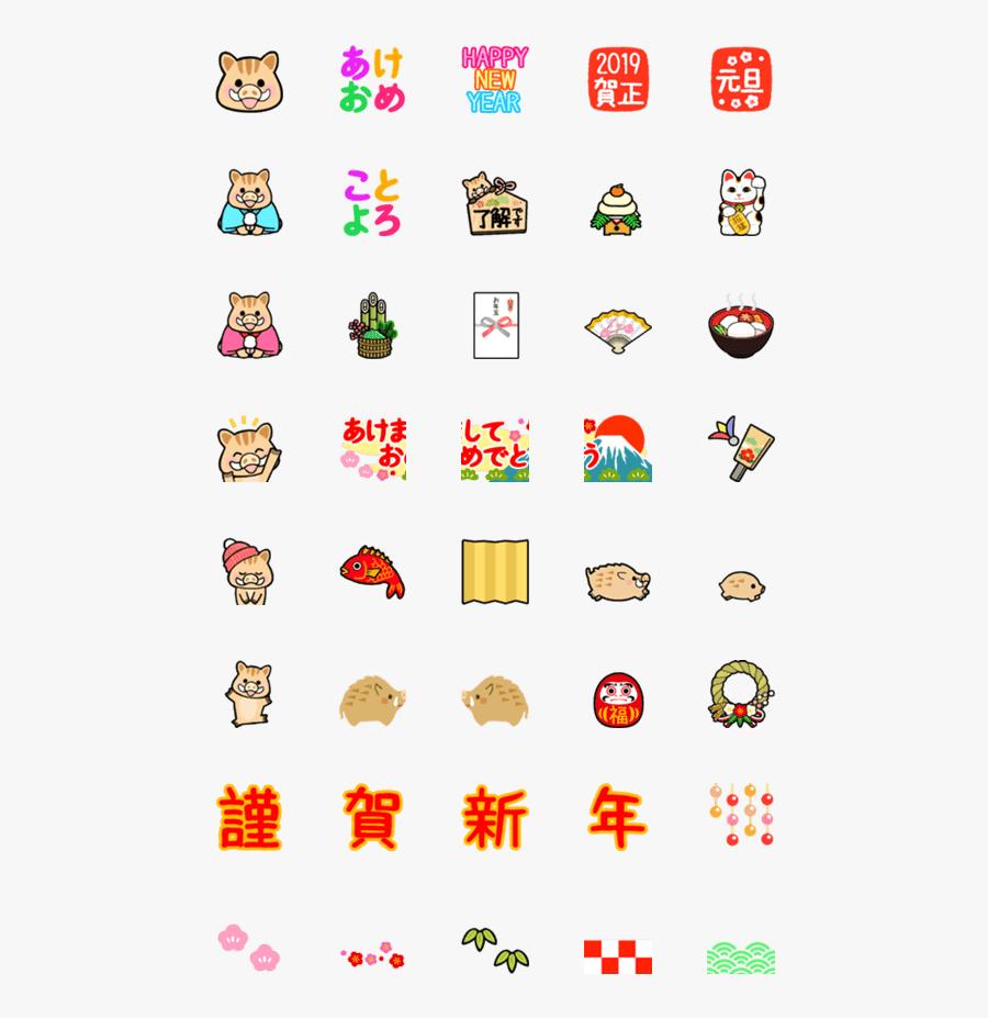 Emoji, Transparent Clipart