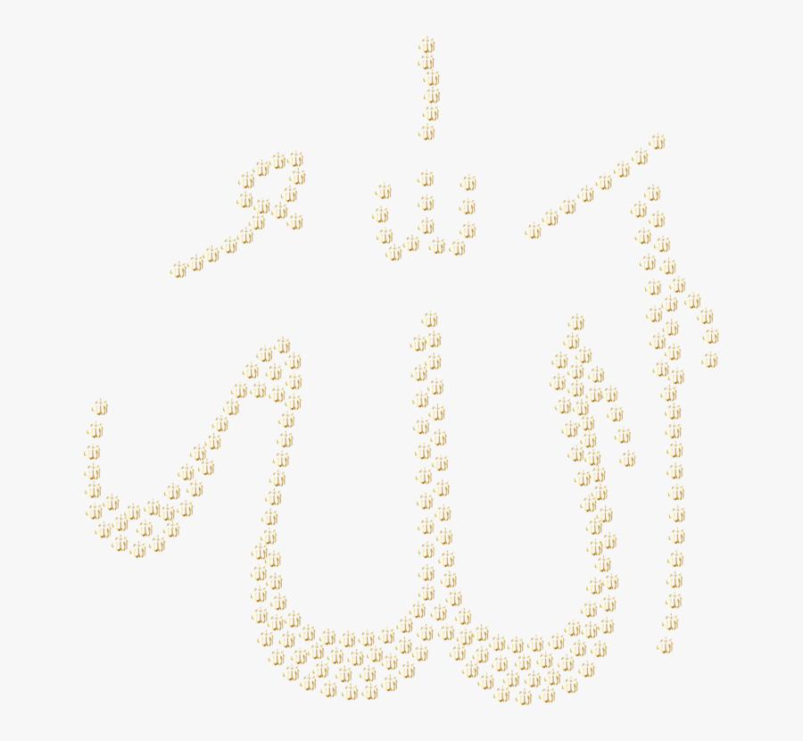 Jewellery,chain,body Jewelry - Chain, Transparent Clipart