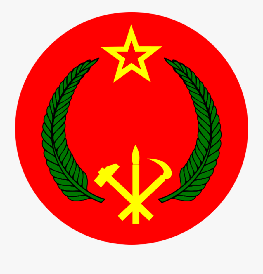 "Emblem Of The Porean People""s Socialist Republic Clipart - Congolese Party Of Labour, Transparent Clipart"