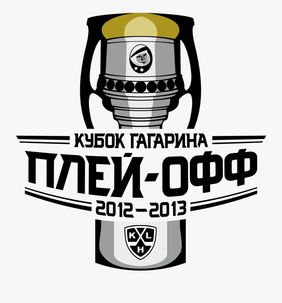 Khl Gagarin Cup Finals, Transparent Clipart