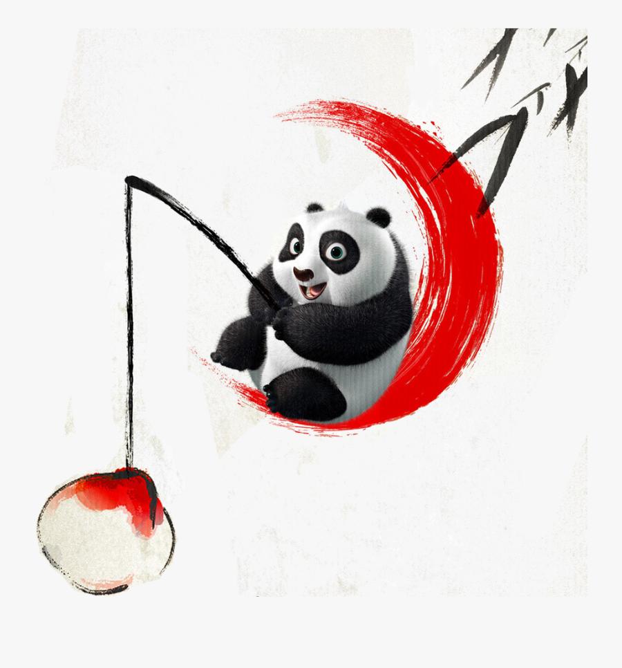Po China Giant Panda Kung Fu Panda Film - China Panda Cartoon Png, Transparent Clipart