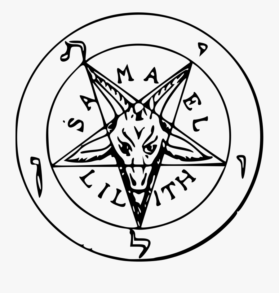 Sigil Of Baphomet Png, Transparent Clipart